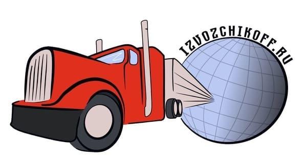 Логотип Извозчикофф